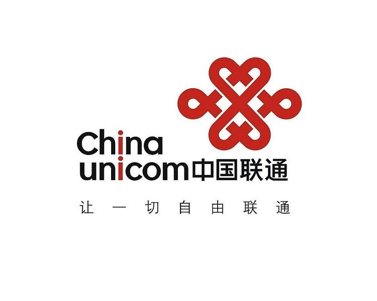 中国联合网络通信集团有限公司(简称中国联通)是2009年1月6日经国务院批准在原中国网通和原中国联通的基础上合并成立的国有控股的特大型电信企业。 中国联通在中国大陆31个省(自治区、直辖市)和境外多个国家和地区设有分支机构,控股公司是中国唯一一家在香港、纽约、上海三地上市的电信运营企业。截至2008年底,资产规模达到5266.